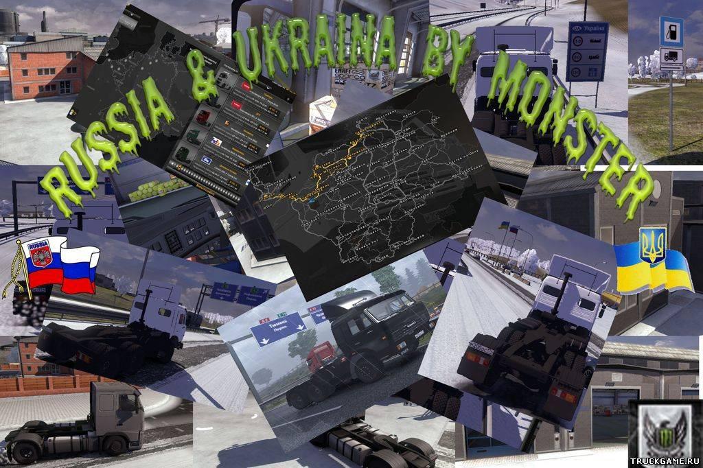 Euro truck simulator 2 скачать торрент карта украины